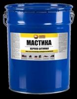 Оквэд 45 22 мастика битумная гидроизоляция бетонного водопроводного колодца
