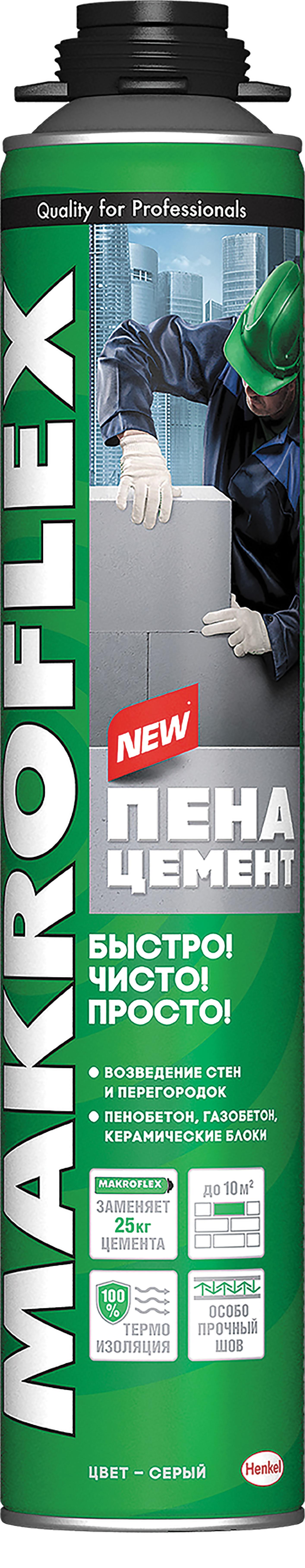 пеноцемент макрофлекс применение